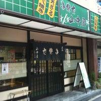 Photo taken at 生蕎麦 山中屋 by metal (. on 8/21/2011