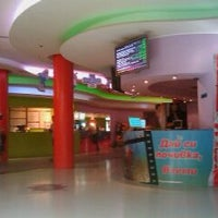 Photo taken at Cineplex by Александър Г. on 9/11/2011