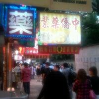 Photo taken at Hong Kong Haiphong Market by jenny m. on 10/28/2011