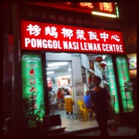 Photo taken at Ponggol Nasi Lemak Centre by Matthew T. on 9/8/2012