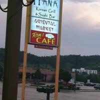 Photo taken at Hana Restaurant by Lauren T. on 8/2/2011
