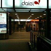 Photo taken at Daiei by asato y. on 11/9/2011