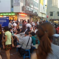 Photo taken at New Lane Hawker Stalls by Kenny L. on 8/30/2011