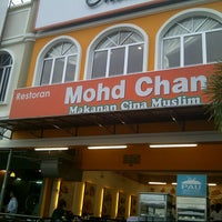 Photo taken at Restoran Cina Muslim Mohd Chan Abdullah by Atiqah J. on 8/17/2012