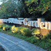 Photo taken at Singapore Botanic Gardens by Yeosef on 7/15/2012