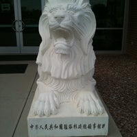 Photo taken at Tucson Chinese Cultural Center by Mayim S. on 9/11/2011