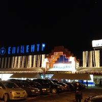 Photo taken at Епіцентр by Yuliya S. on 1/31/2012