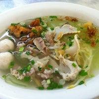 Pork - Fish Eye Yu Ye Old