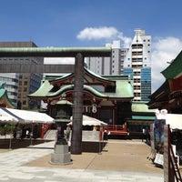Photo taken at 水天宮 by Tetsuya T. on 8/2/2012