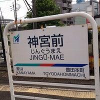 Photo taken at Jingū-mae Station (NH33) by hatto m. on 5/23/2012