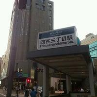 Photo taken at Yotsuya-sanchome Station (M11) by としのり か. on 9/23/2011