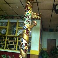 Photo taken at Golden Dragon Bar & Grill by airjxhnie on 8/22/2012
