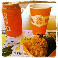 Photo taken at Koni Express by Danielle C. on 4/30/2012