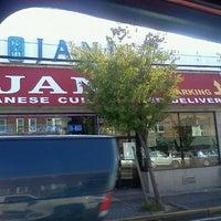 Photo taken at Jani Chinese & Japanese Restaurant by Edd_Love on 9/29/2011