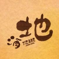 Photo taken at Jizake Sushi by Hector Rafael R. on 8/11/2012