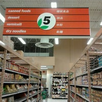 Photo taken at PriceSmart Foods by Ernest N. on 12/4/2011
