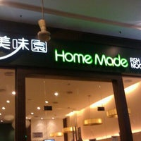 Photo taken at Home Made Fish Head Noodles by Kenneth F on 11/12/2011