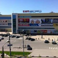 Photo taken at ТРЦ БУМ сити by L F. on 5/2/2012
