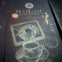 Photo taken at Hailam Kopitiam by As C. on 3/24/2012