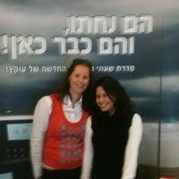 Photo taken at מכון מופ״ת by Hadas W. on 11/21/2011
