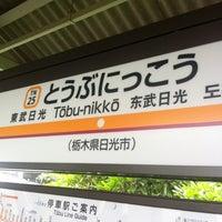 Photo taken at Tobu-nikko Station (TN25) by kazuya k. on 6/20/2012