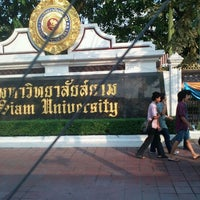 Photo taken at Siam University by Jarost S. on 2/14/2012
