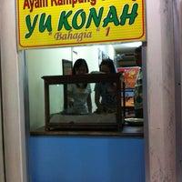 Photo taken at Rumah Makan Ayam Goreng Yukonah by Budi C. on 8/2/2012