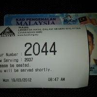 Photo taken at Lembaga Hasil Dalam Negeri Malaysia by mohamad syaiful rizan h. on 3/19/2012
