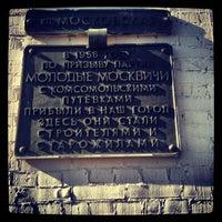 """Photo taken at РЦ """"ЕВРОПА"""" by Roman G. on 4/25/2012"""