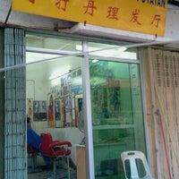 Photo taken at Kedai Gunting Rambut Putatan by Mr K. on 10/12/2011