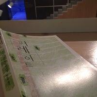 Photo taken at JUNO HAIR by Tofu on 7/7/2012