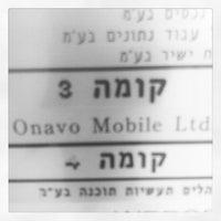 Photo taken at Onavo HQ by Dvir R. on 2/1/2012