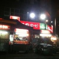 Photo taken at Restoran Yee Sang Sang (233美食中心) by Desmond C on 12/29/2010