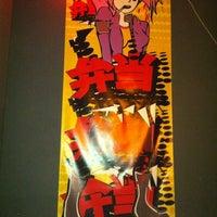 Photo taken at Bento Burger by Roshann &. on 11/4/2011