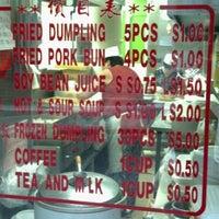 Photo taken at Shan Dong Fried Dumpling by Marsha W. on 9/1/2012