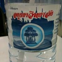 Photo taken at Ayutthaya Witthayalai School by Pok P. on 2/21/2012