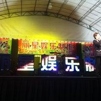 Photo taken at 城皇庙@Arumugan Road by Pauline T. on 8/11/2011