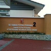 Photo taken at Sekolah Kebangsaan Taman Putra Perdana 2 by Mohammed Feizal S. on 1/5/2011