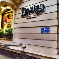 Photo taken at Diwan Bookstore by Rami E. on 9/2/2011