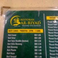 Photo taken at Restoran Ar-Riyad by Muhd I. on 2/13/2012