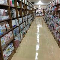 Photo taken at ジュンク堂書店 那覇店 by eri.u_u on 7/31/2012