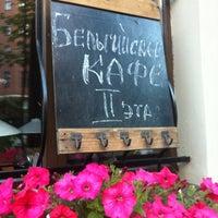 Photo taken at Flamand Rose by Irinka on 6/29/2012