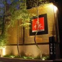 Photo taken at Mori Sushi by Poliana N. on 8/8/2012