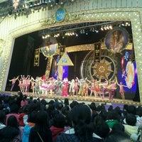 Photo taken at 롯데월드  흡연구역 by Chang W. L. on 2/25/2012