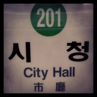 Photo taken at City Hall Stn. by Smile_Day on 4/11/2012