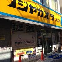 Photo taken at フジヤカメラ 本店 by Shigeo I. on 3/11/2012