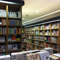 Photo taken at PAPER WALL ecute品川店 by Yasssss on 8/18/2011