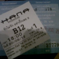 Photo taken at THANA Cineplex by Clarinet Beawzii H. on 8/20/2012