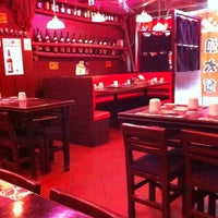 Katiga Japanese Food Shop