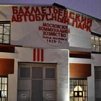 Photo taken at Центр современной культуры «Гараж» / Garage CCC Moscow by Sergey A. on 4/22/2011